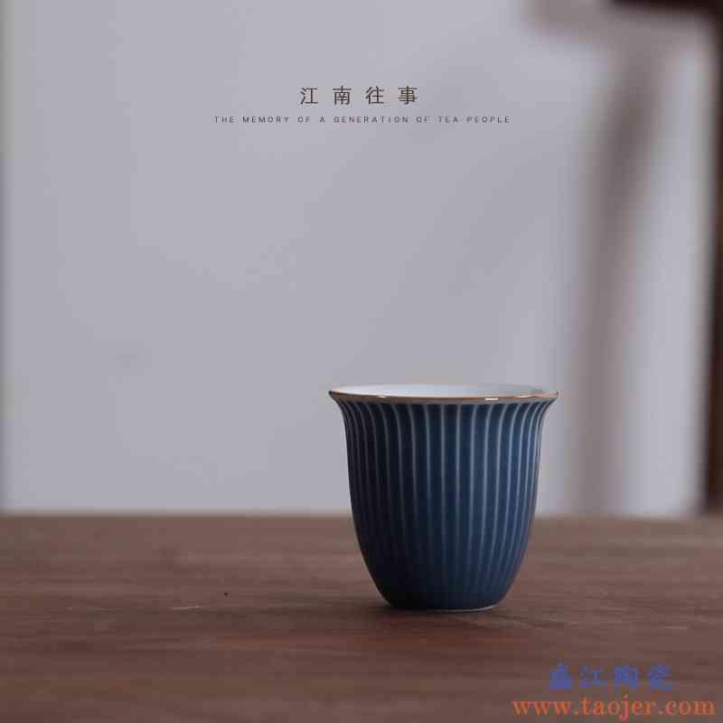 江南往事流水竖条纹色釉功夫茶杯陶瓷茶具茶艺单个小品茗杯主人杯