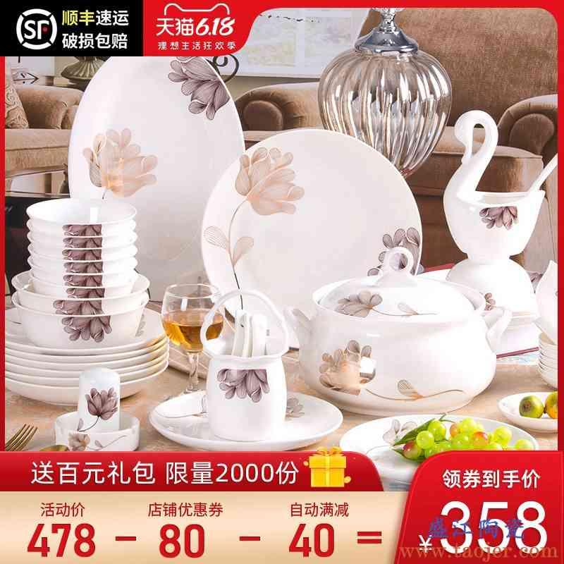 碗碟套装 家用景德镇56头骨瓷餐具套装 中式碗筷盘子组合创意送礼