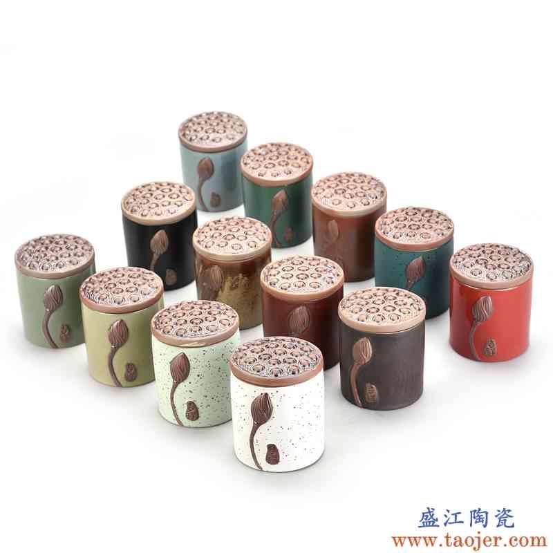 陶瓷茶叶罐礼盒大小号密封罐普洱醒茶存储罐家用茶罐子简约便携