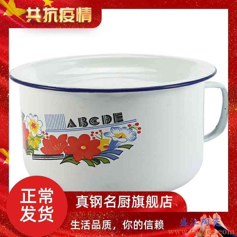 真钢老式怀旧搪瓷杯方便面碗学生食堂打饭饭盒带盖快餐杯铁瓷缸搪