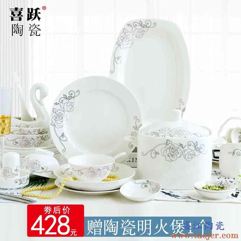 碗碟套装 家用骨瓷欧式简约景德镇陶瓷餐具吃饭碗盘筷子创意组合