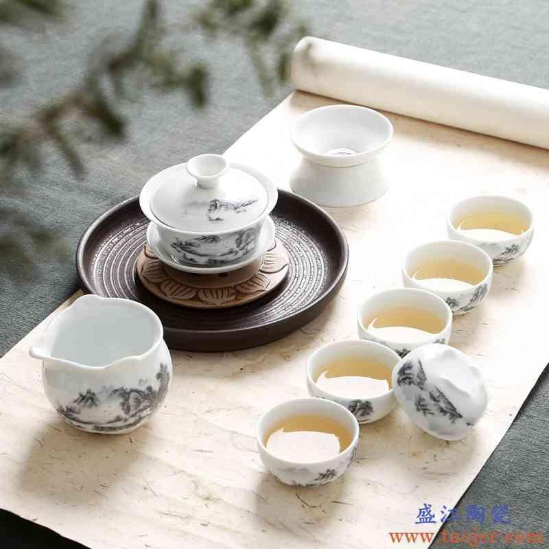 陶瓷茶具泡茶器功夫茶具套装 简易整套青花盖碗家用白瓷茶杯茶壶