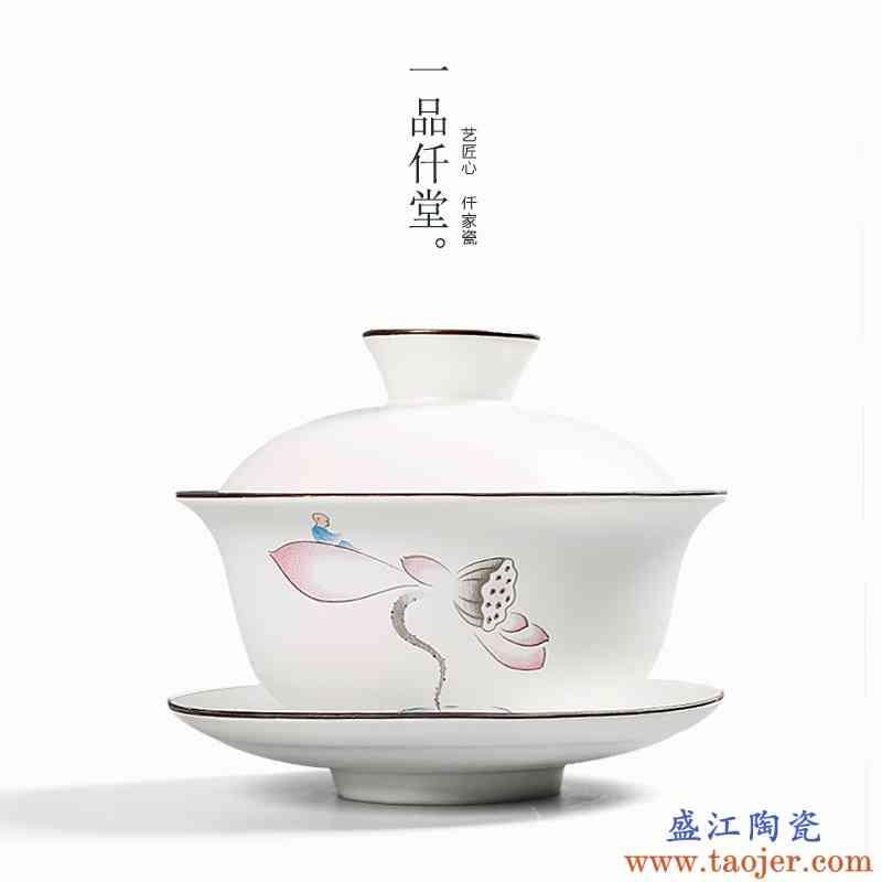 一品仟堂 墨彩脂白三才盖碗陶瓷功夫茶具单品三才碗敬茶碗泡茶碗