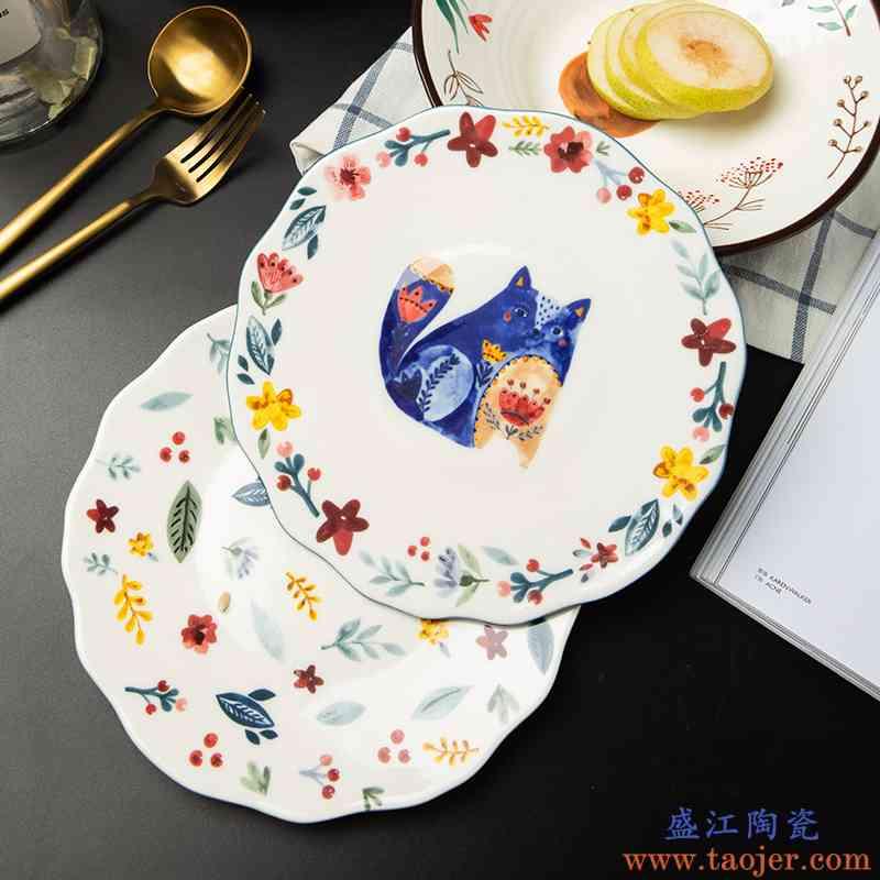 日式可爱卡通动物创意菜盘家用陶瓷西餐盘牛排盘餐盘餐具平盘