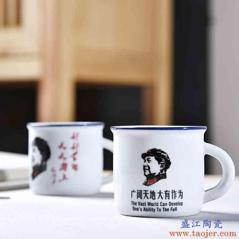 解放怀旧老式茶杯品茗杯军营把搪瓷经典子茶缸小号绿色茶缸军搪瓷