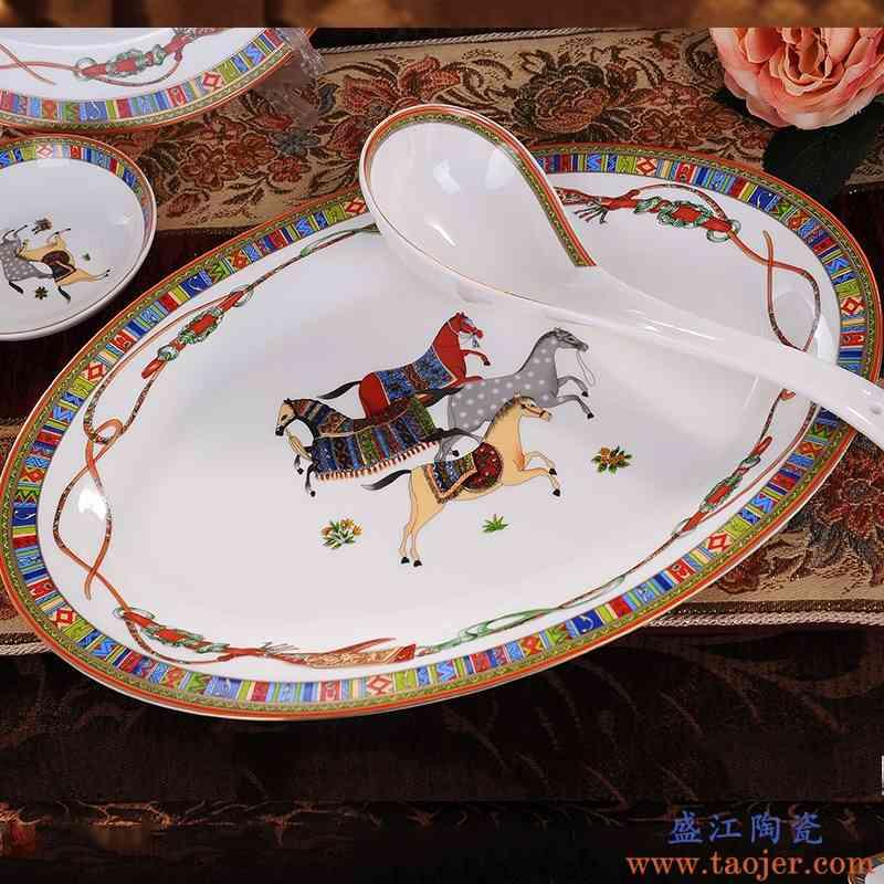 巧慕碗套装景德镇陶瓷器家用组合碗盘碟子欧式简约创意骨瓷餐具套