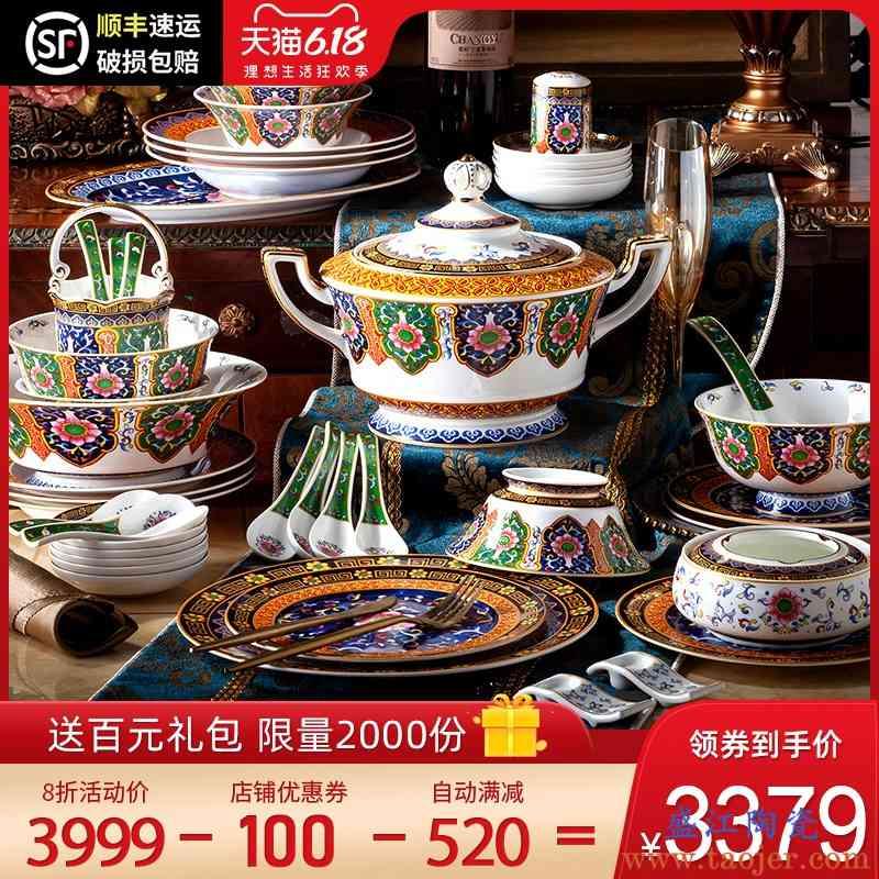 中式景德镇奢华餐具套装 乔迁送礼碗盘高档碗碟套装家用欧式
