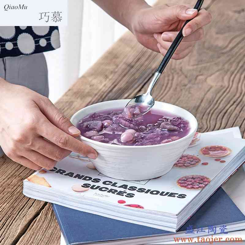 Qiam巧慕 家用韩式陶瓷拉面碗汤碗粥碗简约创意餐具微波炉马卡龙