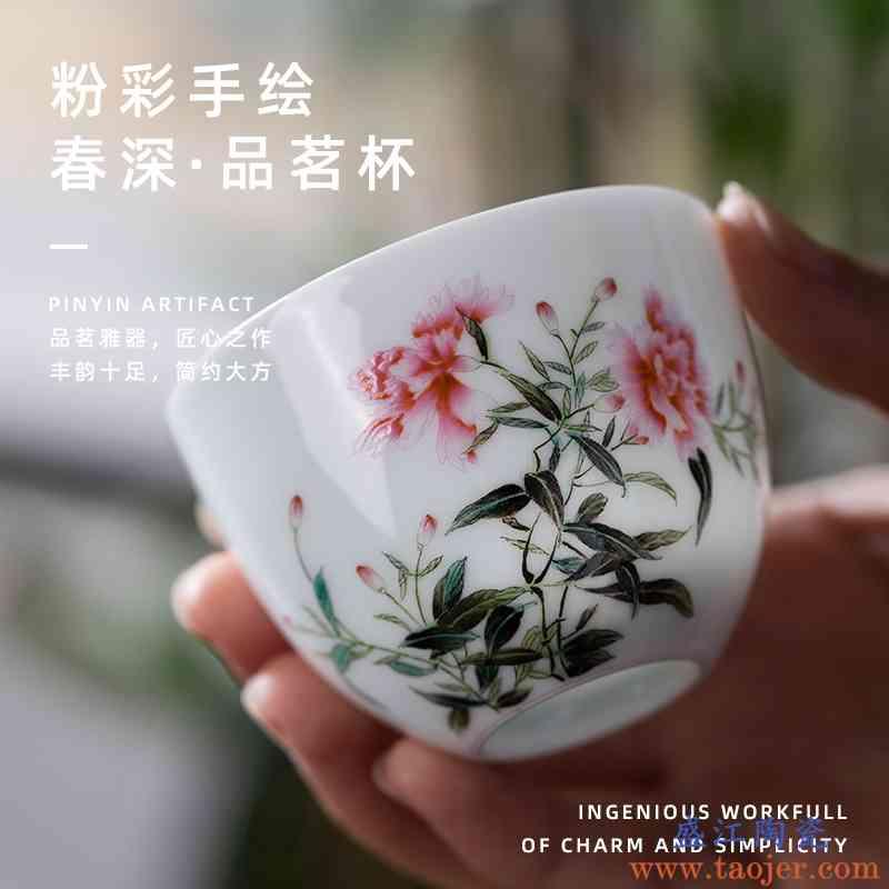 春深品茗杯纯手工绘画功夫茶杯景德镇家用小茶杯陶瓷竞技宝app苹果官方下载