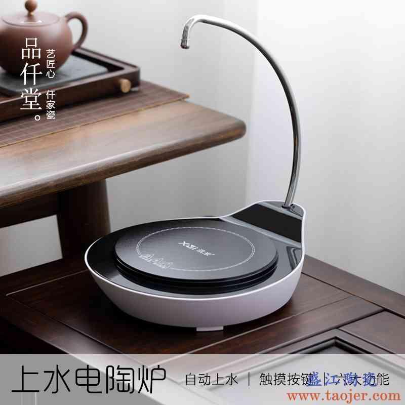 一品仟堂智能抽水煮茶器静音电陶炉家用茶道蒸茶器自动上水烧水炉