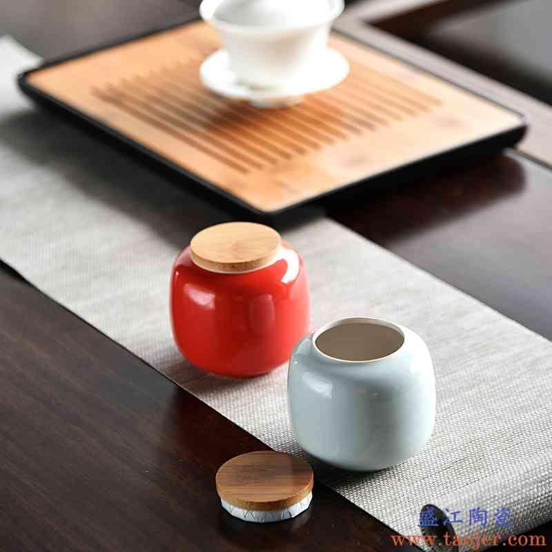 陶瓷彩绘简约竹盖大小号密封茶叶罐便携家用存茶罐茶具茶盒储物罐