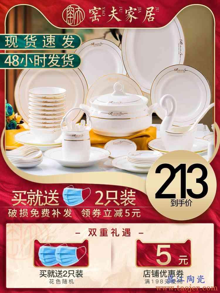 景德镇骨瓷餐具碗碟套装陶瓷碗盘套碗盘碟欧式盘子碗组合家用碗筷