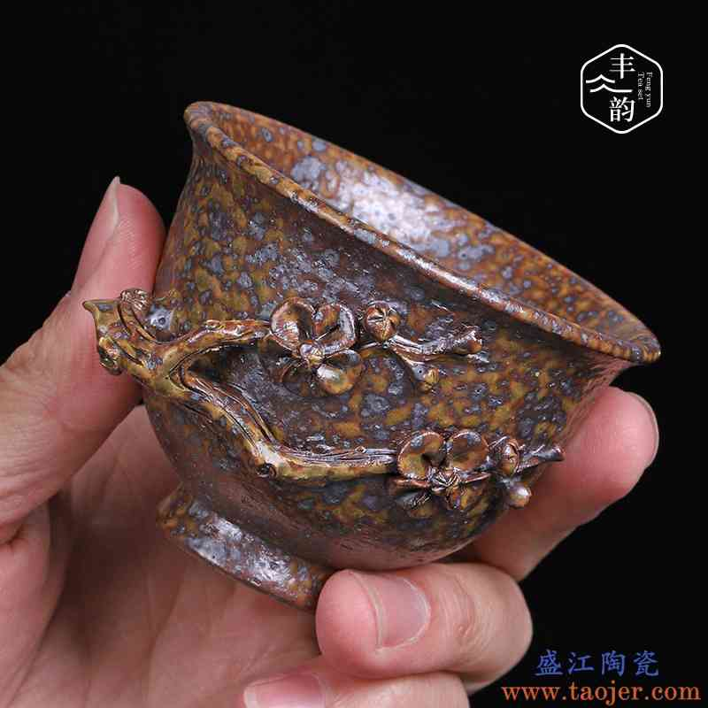 日式紫烧茶具茶杯子纯手工陶瓷主人杯单杯创意粗陶品茗杯功夫茶盏