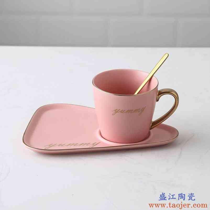 彩柚简约骨瓷咖啡杯定制纯色欧式杯碟意式拿铁拉花陶瓷小奢华茶杯