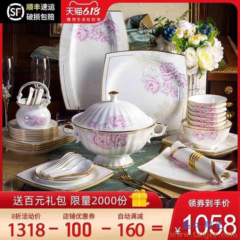 碗碟套装 家用景德镇骨瓷餐具套装碗碟套装盘碗筷盘子陶瓷碗组合