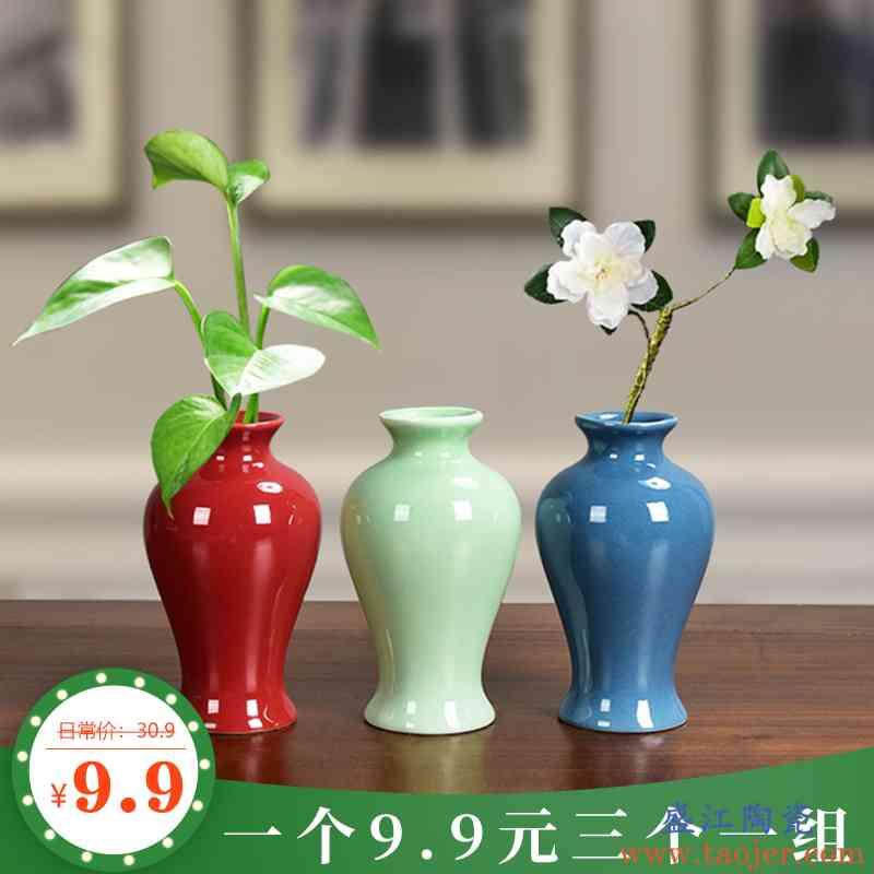 小清新陶瓷花插花瓶现代创意家居桌面装饰摆件工艺品绿萝水培花器