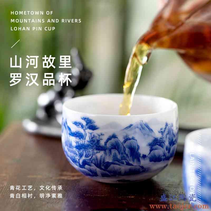山音 手绘青花山河故里罗汉杯纯手工主人杯大号品茗杯景德镇茶杯