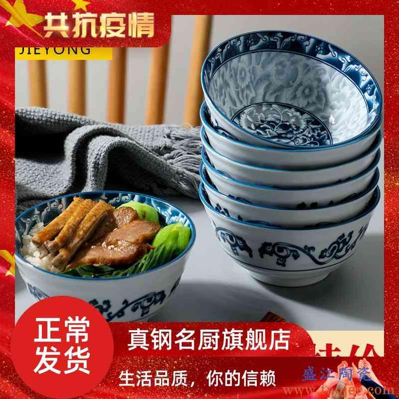 10个瓷碗饭碗家用餐具小碗面碗五寸碗日式吃饭陶瓷米饭兰花青花瓷