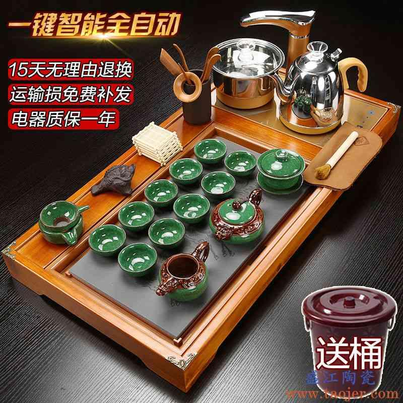 茶众茶具套装家用整套全自动功夫实木茶盘电磁炉喝茶茶杯紫砂茶道