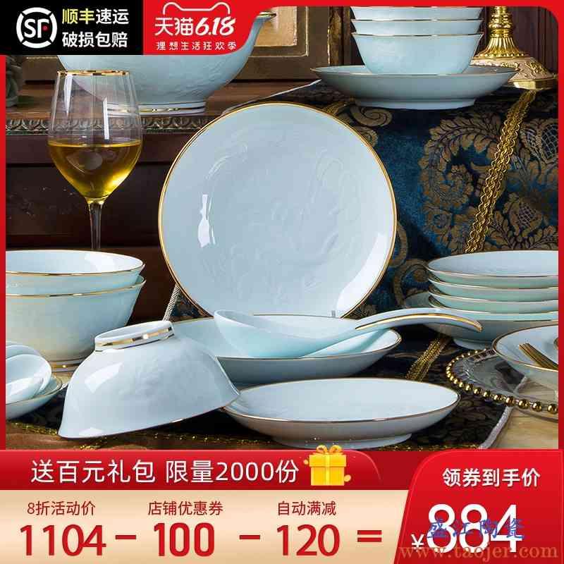手工雕刻青瓷景德镇釉下彩餐具套装碗盘家用中式碗碟套装创意组合