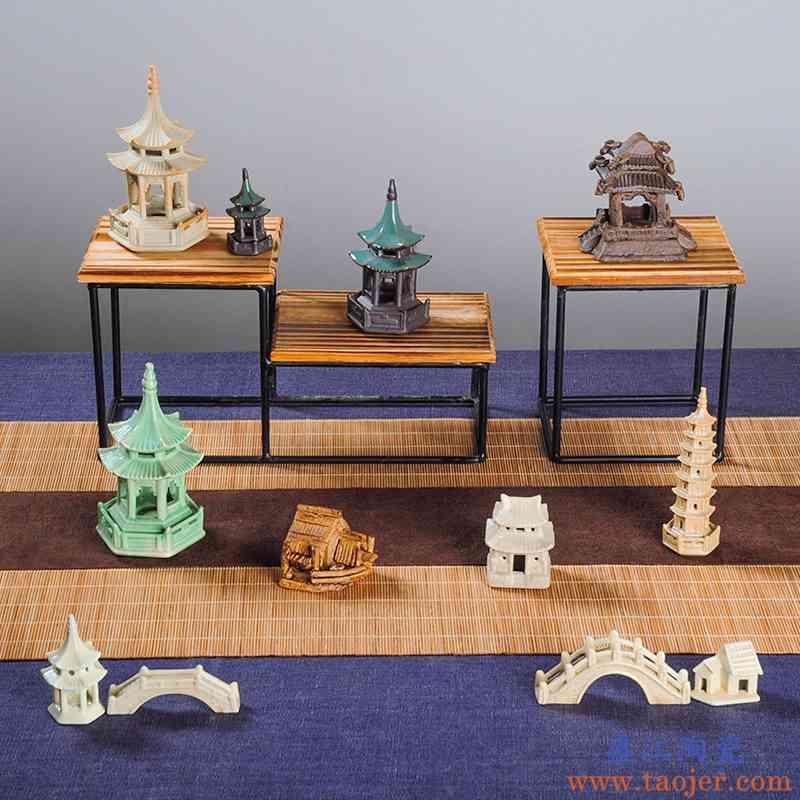 陶瓷小桥亭子房子小房屋宝塔创意个性微景观配件花宠摆件二件包邮