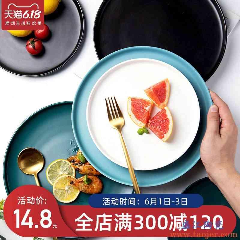 北欧风创意牛排盘子简约西餐盘 家用陶瓷菜盘大号意大利面盘平盘
