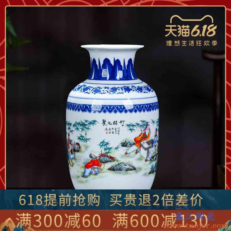 景德镇斗彩青花瓷花瓶中式插花陶瓷器客厅家居装饰品博古架摆件