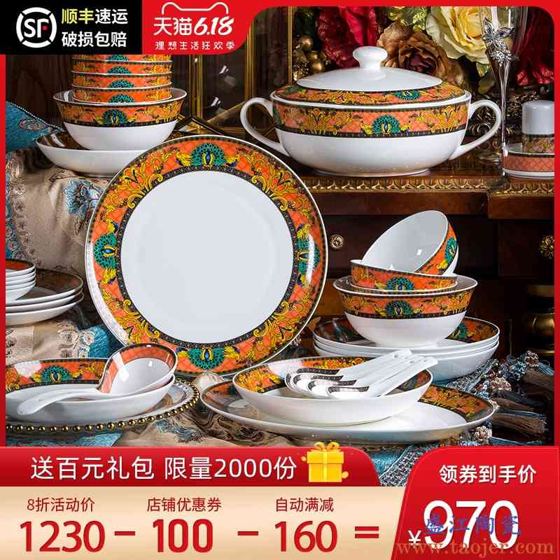 高档碗碟套装餐具景德镇陶瓷碗具骨瓷碗盘欧式奢华送礼家用