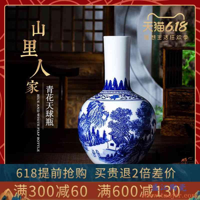 景德镇手绘陶瓷花瓶客厅摆件仿古青花瓷瓶中式家居电视柜装饰花瓶