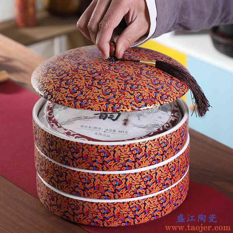 陶瓷茶叶罐大号存茶醒茶密封罐白茶357g普洱茶饼罐茶叶包装盒家用