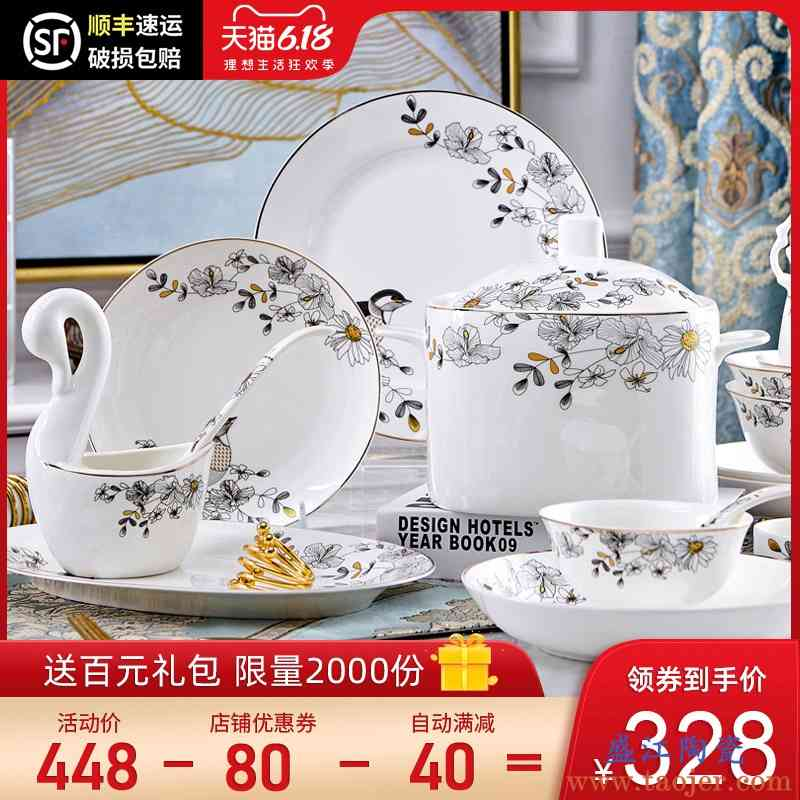 景德镇餐具套装中式碗碟套装 家用陶瓷碗欧式骨瓷碗筷盘子创意