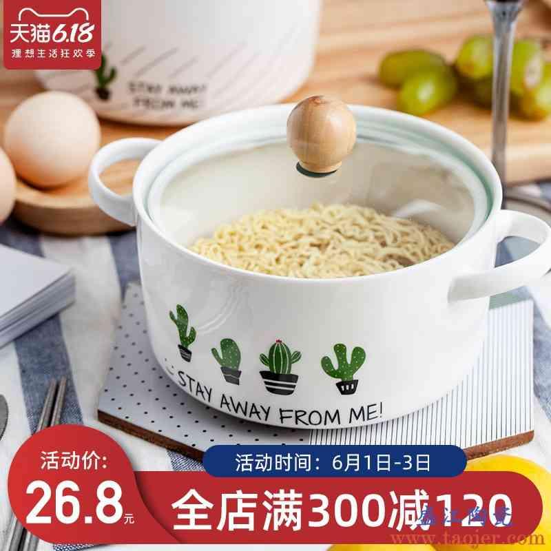 日式泡面碗带盖双耳陶瓷碗学生宿舍方便面碗家用大碗汤碗带把大号