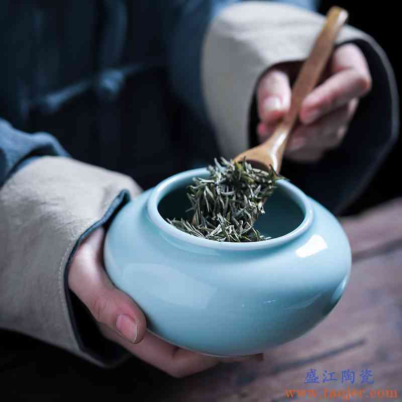 影青瓷密封茶叶罐普洱陶瓷家用绿茶瓷罐包装茶仓大号茶罐存储罐