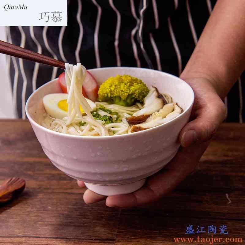 巧慕 碗创意汤碗泡面碗大碗沙拉碗大号家用陶瓷日式拉面碗饭碗
