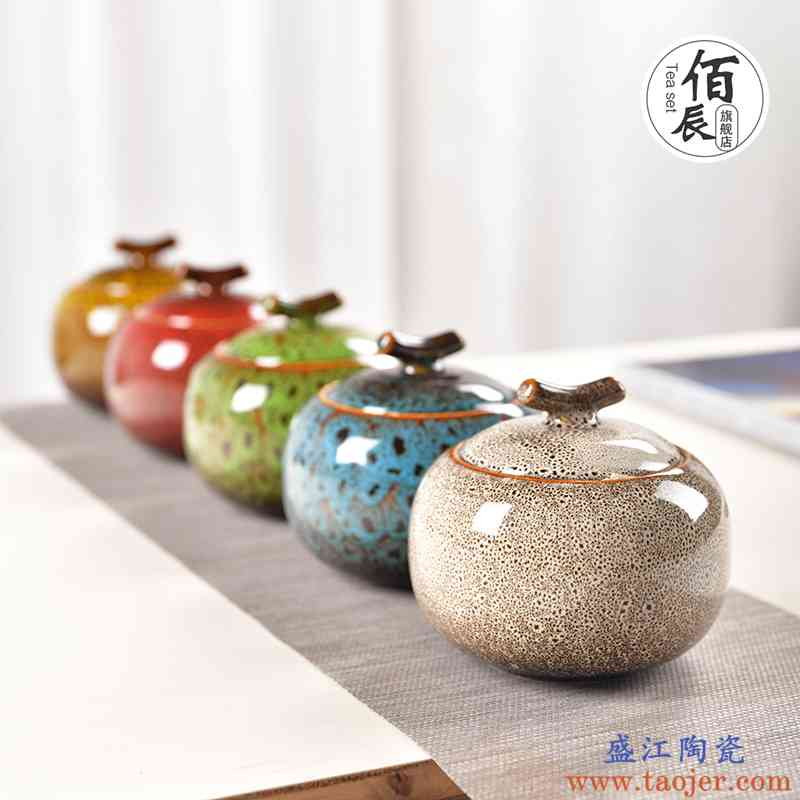 茶叶罐陶瓷茶盒茶仓旅行储物普洱家用小号茶罐防潮密封茶叶罐大号