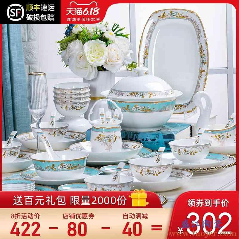 碗碟套装 家用欧式景德镇餐具套装陶瓷碗盘子碗套装 组合简约骨瓷