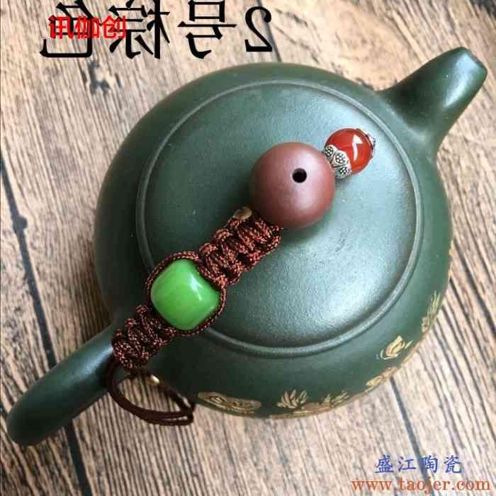 高档壶盖绳功夫茶道绳子紫砂壶盖绳子茶壶系壶绳茶杯绳绑壶纯手w