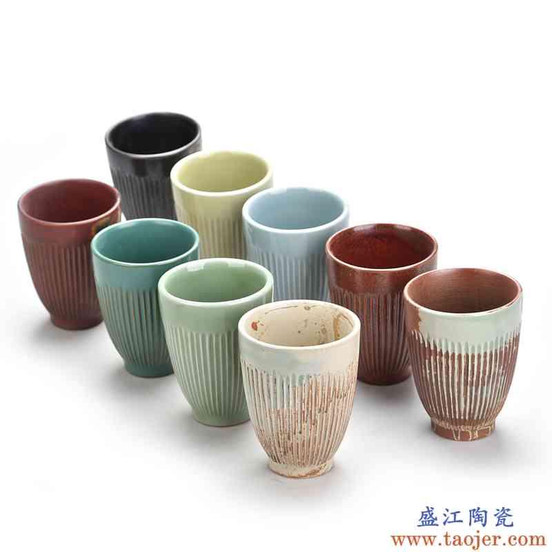 大号粗陶茶杯品茗杯水杯陶瓷杯子陶制茶杯品茗杯日式复古杯茶具