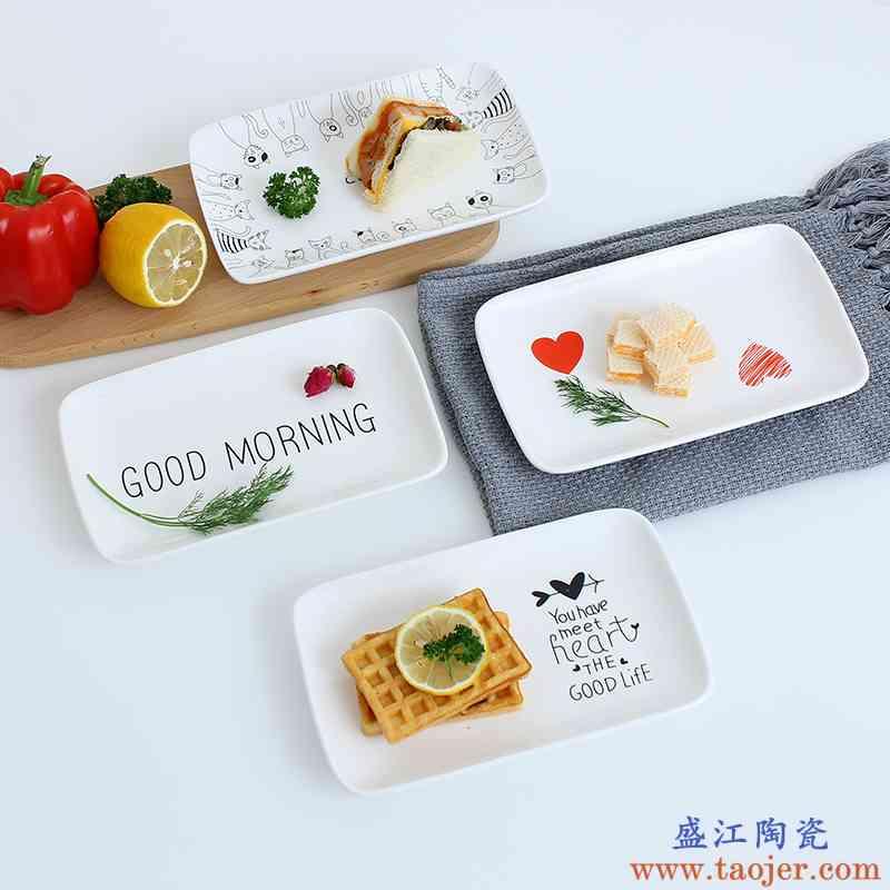 【4个装】日式创意家用菜盘子早餐盘陶瓷圆形碟碗套装牛排盘餐具