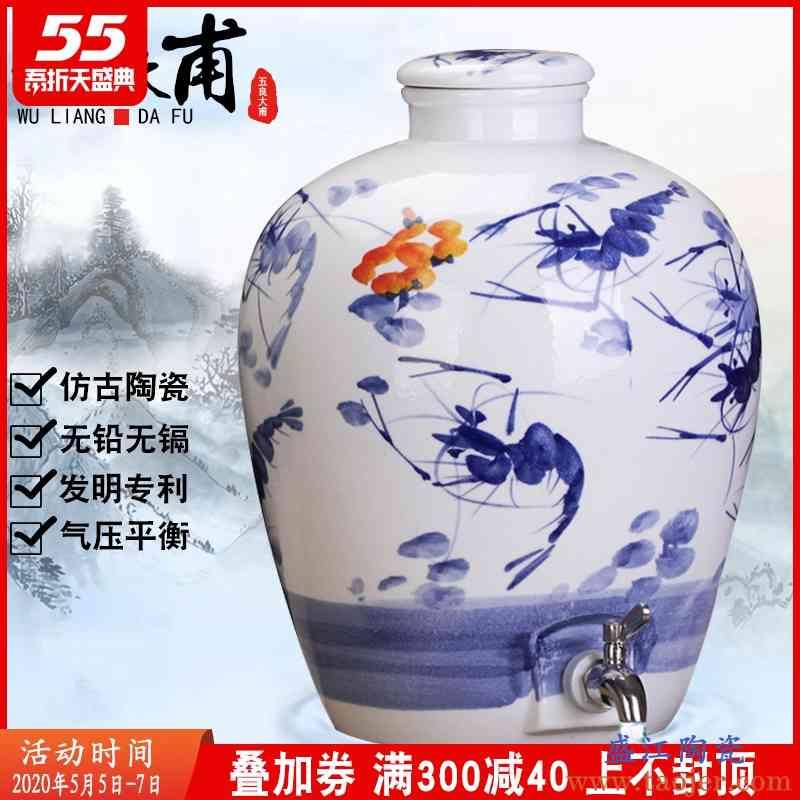 景德镇陶瓷酒缸酒坛10斤20斤30斤50斤青花瓷泡白酒坛子酒罐带龙头