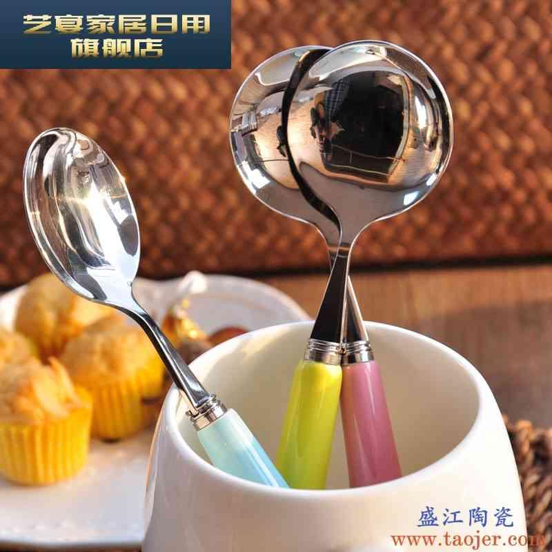 3BY勺子不锈钢创意可爱儿童勺长柄陶瓷勺子韩式搅拌勺套装家用小