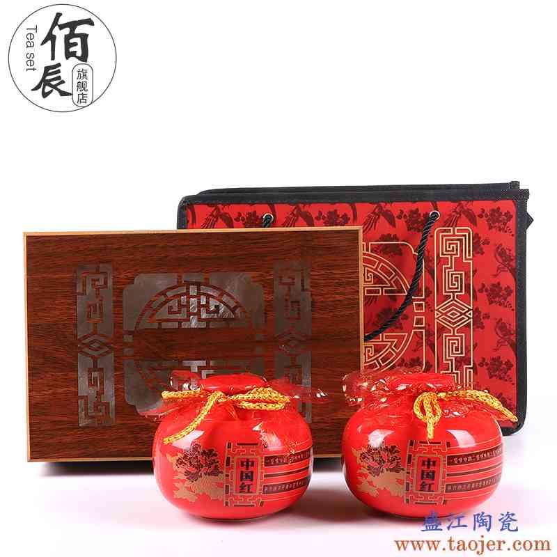 茶叶包装礼盒木盒空盒中国红陶瓷茶叶罐通用红茶绿茶普洱茶密封罐