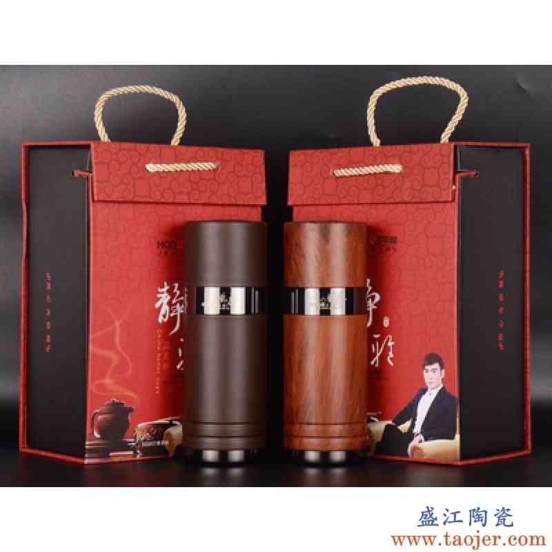 彩柚中老年人用茶杯精美礼盒包装老人紫砂保温杯送长辈父亲节礼物