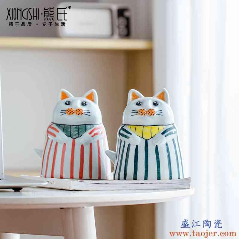 创意陶瓷摆件可爱卡通动物猫咪招财猫存钱罐情侣儿童礼品家居装饰