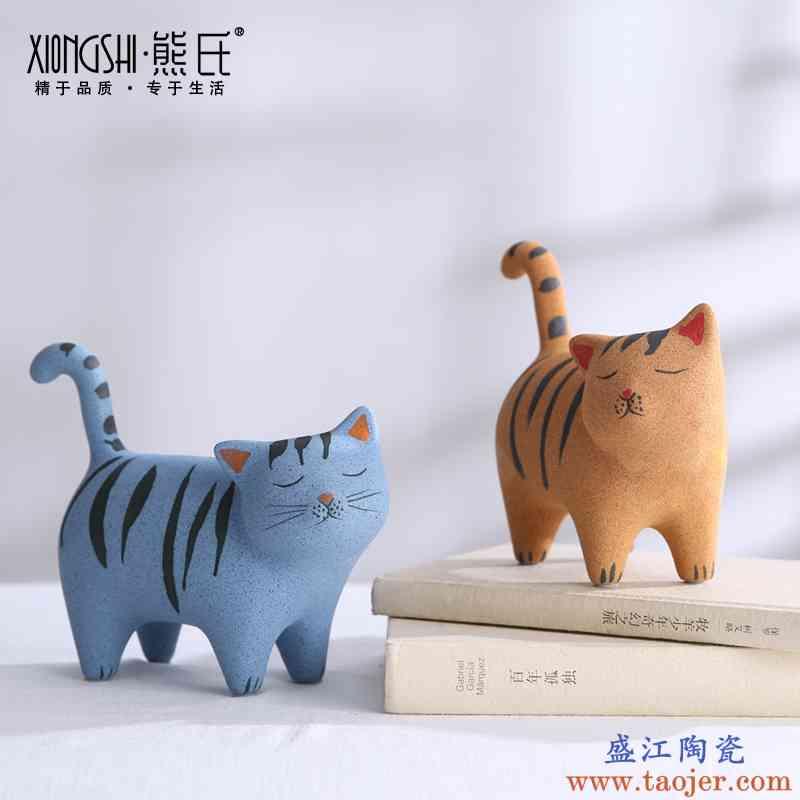 创意陶瓷动物摆件简约家居卧室装饰可爱猫咪卧室玄关摆设生日礼品