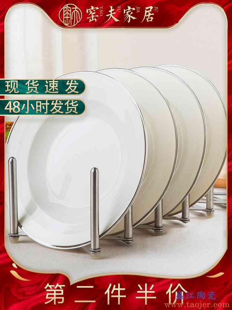 中式陶瓷盘子景德镇创意菜盘家用菜碟子个性深盘4只组合套装瓷盘