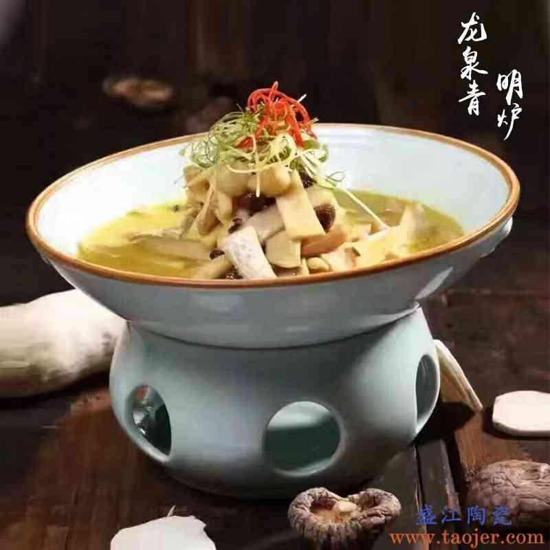 酒店创意餐具陶瓷明炉干锅汤锅酸菜水煮鱼酒精蜡烛保温加热菜盘