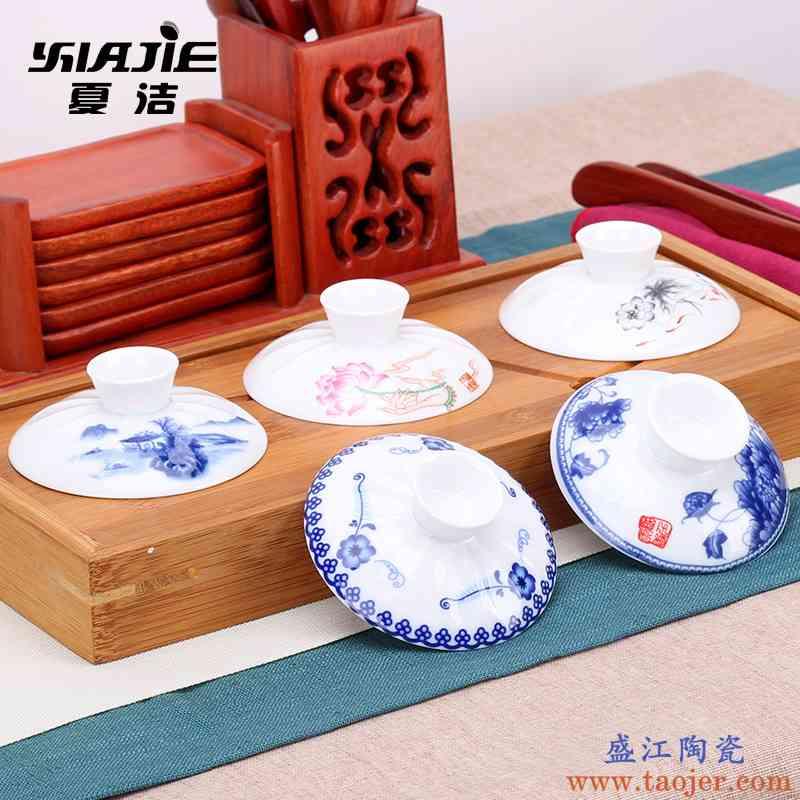 夏洁单盖子陶瓷盖碗泡茶杯茶碗青瓷功夫竞技宝app苹果官方下载零配件三才碗盖家用