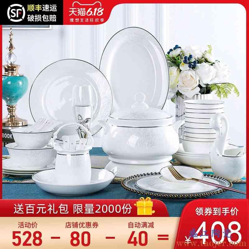 欧式碗碟套装家用 景德镇骨瓷餐具套装碗盘陶瓷器创意碗筷套装