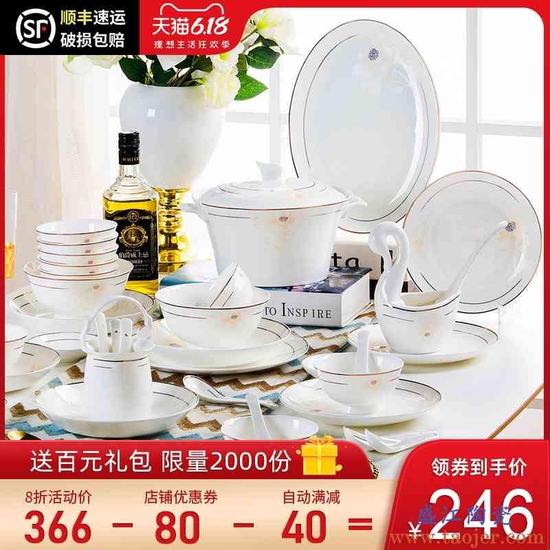 碗碟套装 家用简约金边景德镇陶瓷碗筷组合欧式骨瓷餐具套装 碗盘